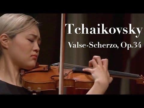 Tchaikovsky - Valse-Scherzo, Op.34 | Michiru Matsuyama with Chiharu Iinuma 松山総留 飯沼千温