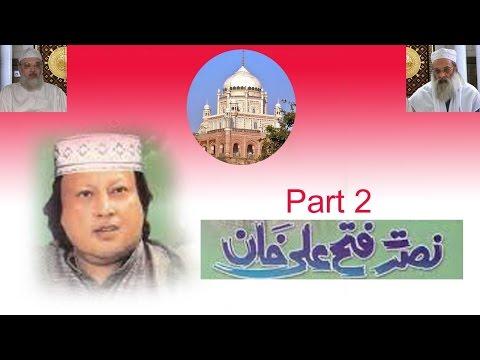 Ustad Nusrat Fateh Ali Khan {part 2} Astana alia jalalpur sharif {manqbt Hazrat Ali} a