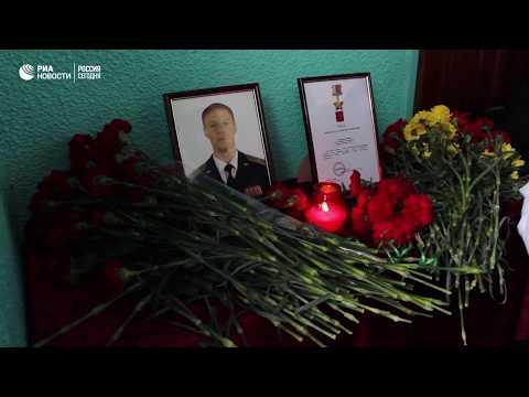 Мемориальную доску в честь летчика Филипова открыли в его родной школе