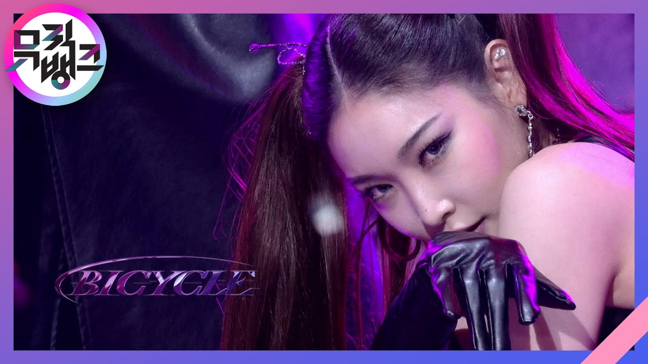 Download Bicycle - 청하(CHUNG HA) [뮤직뱅크/Music Bank] | KBS 210219 방송