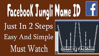 How To Make Jungli Name Id On Facebook Urdu/Hindi 100% Working 2017 | Messletters Stylish Fonts