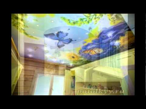 Подвесные потолки для детской комнаты ( megainterior ).