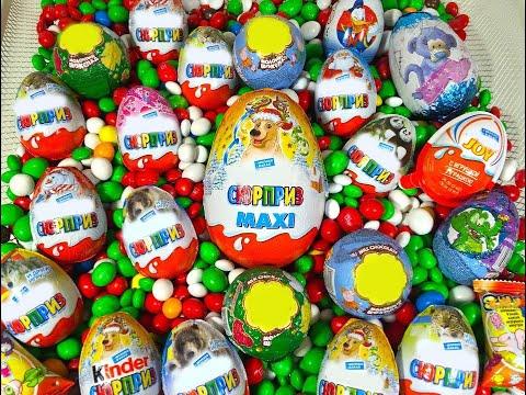 Киндер Сюрпризы Unboxing Kinder Surprise и Много Конфет a lot of candy MMs