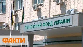 на Украине пенсионеров-переселенцев лишают пенсий. 13.05.2017,