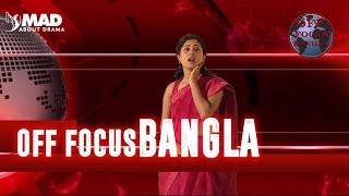 board results off focus bangla