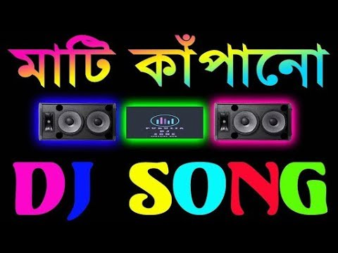 dj song|masti masti dj competition matal dance song|dj rb mix|by songs world hard bass song