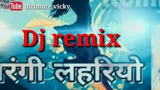 Video सतरंगी लहरियों ||satrangi lahriyo remix 2018 || full remix || download MP3, 3GP, MP4, WEBM, AVI, FLV Agustus 2018