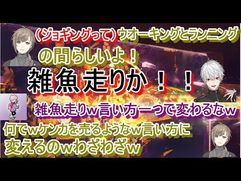 【にじさんじ切り抜き】カスタムマッチでの、しすこ・葛葉・叶・ゆきおの茶番場面まとめ
