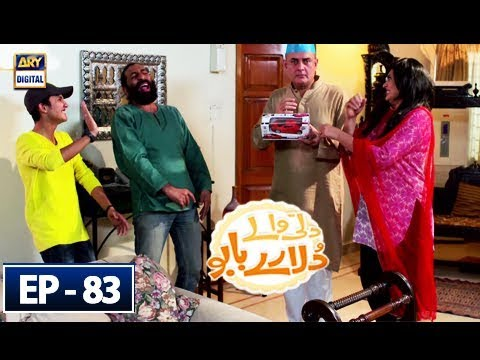 Dilli Walay Dularay Babu - Episode 83 - 5th May 2018 - ARY Digital Drama