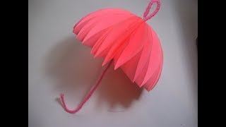 Как сделать зонтик из бумаги своими руками