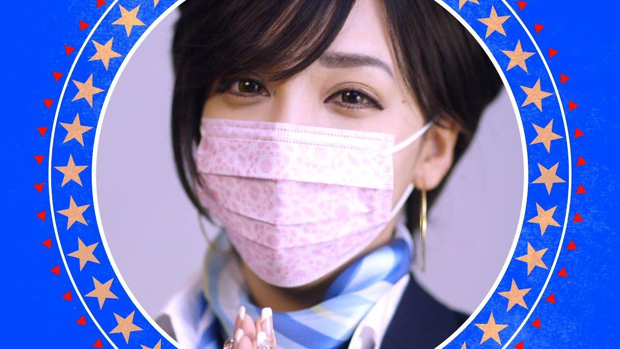 ケラケラ , 「MAKE UP」ざわちんMAKE UP Ver.2