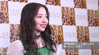 【7期生オーディション】#3 村瀬紗英 NMB48メンバーインタビュー