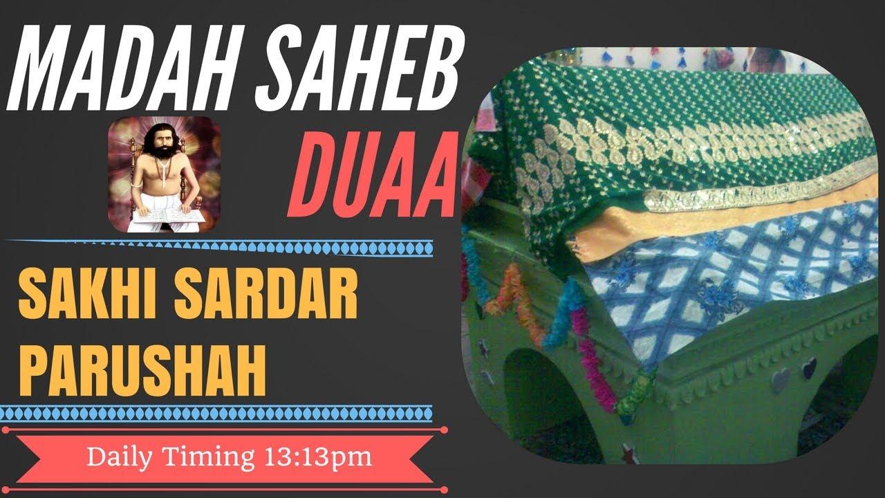 sardar saheb Its main office is situated in gurdwara dua sahib lahore  sardar gurpatwant  singh pannun, usa sardar manmohan singh khalsa, uk sardar joga singh,.