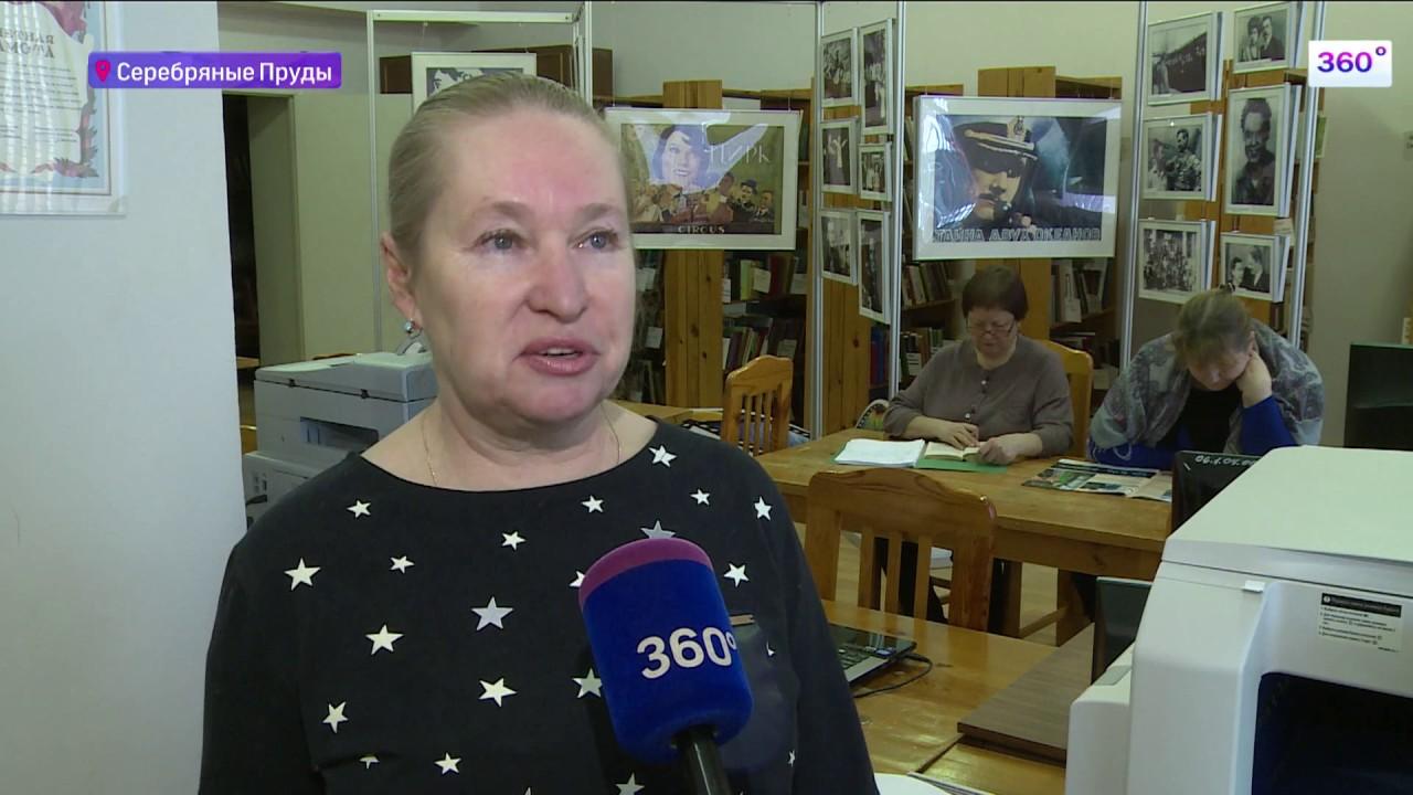 Судебный участок №235 мирового судьи серебряно-прудского судебного района московской области.