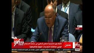 الآن | اجتماع وزاري لمناقشة تهديد الأسلحة النووية والكيماوية