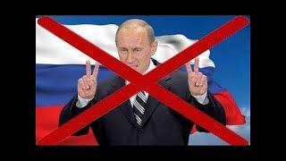 В  России рассказали о тактике США по отстранению Путина от власти