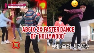 "[AB6IX] ""HOLLYWOOD"" 2배속 댄스 (2x faster dance)"