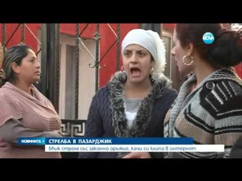 Мъж от Пазарджик стреля във въздуха и показа цял арсенал в колата си - Новините на Нова (02.01.2016)