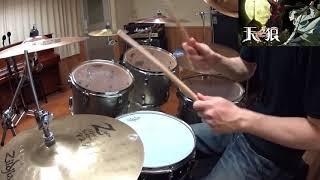 天狼 Sirius the Jaeger【シリウス】岸田教団&THE明星ロケッツ Drum Cover