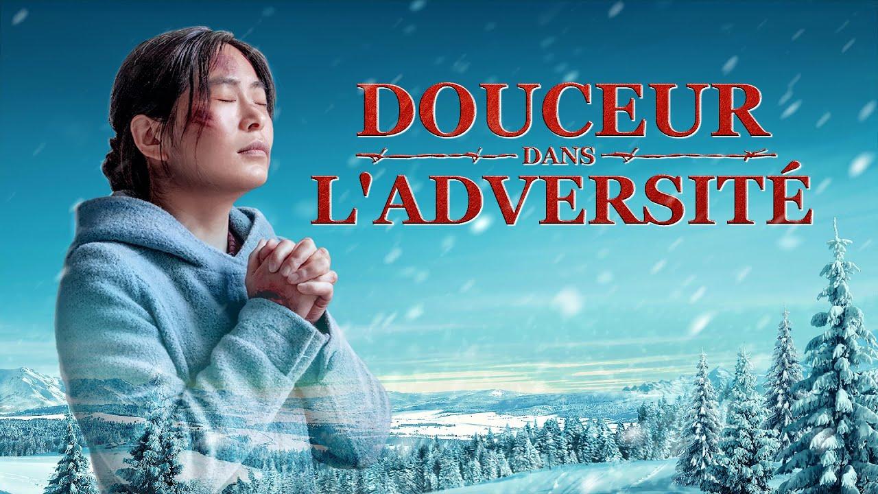 Dieu avec moi | Film chrétien « Douceur dans l'adversité » Bande-annonce officielle