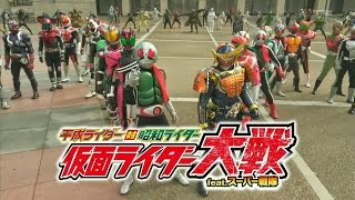 Heisei Rider vs Showa Rider Kamen Rider Taisen feat  Super Sentai trailer with download link 720p