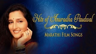 Hits Of Anuradha Paudwal - Marathi Filmi  Songs || Jukebox ||