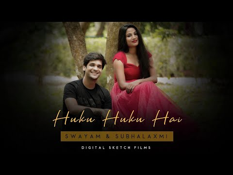 Huku Huku haye Cover song By Subhalaxmi Dash, Swayam padhi ହୁକୁ ହୁକୁ ହାଏ ଓଡ଼ିଆ କଭର ଗୀତ
