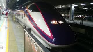 [東北新幹線]なすの269号 東京駅発車