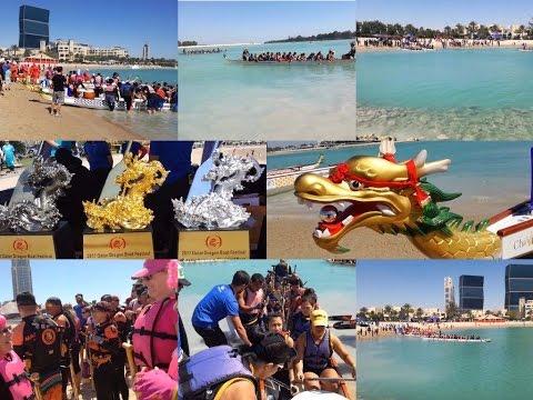 Qatar Dragon Boat Festival
