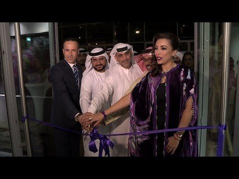 Lamiaa Menhal Solo Exhibition 'SAHWA' d3 Dubai