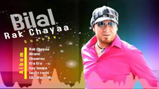 Download Video Cheb Bilal - Rak Chayaa MP3 3GP MP4