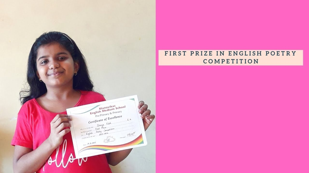 class 1-first prize winner for English poem competition-English poetry  recitation competition