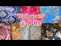 3D Wallpaper, Customize Wallpaper,Flooring, Latest 2019, Trending Interior Decoration | Only 8 Rs