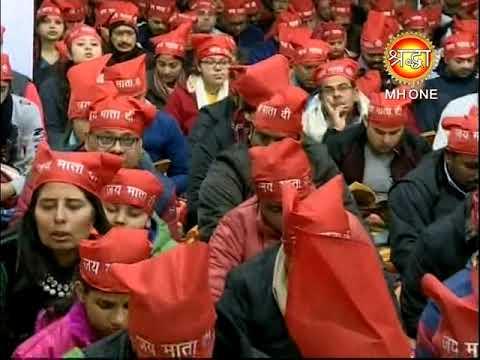 Live Maa Vaishno Devi Evening Full Aarti | वैष्णो देवी आरती | 19-01-2018 | Shraddha Mh One