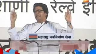 ZEE24TAAS : Raj Thakre Speech Kothrud Pune