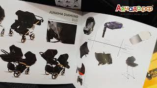 Блиц-показ Junama Diamond DUO & DUO SLIM для двойни. Конверт Junama.