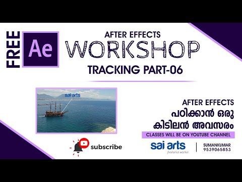 After Effects CC Tutorials In Malayalam   Part- 06 # Tracking