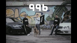 Caspermun x azer - 996 (Премьера клипа, 2019)