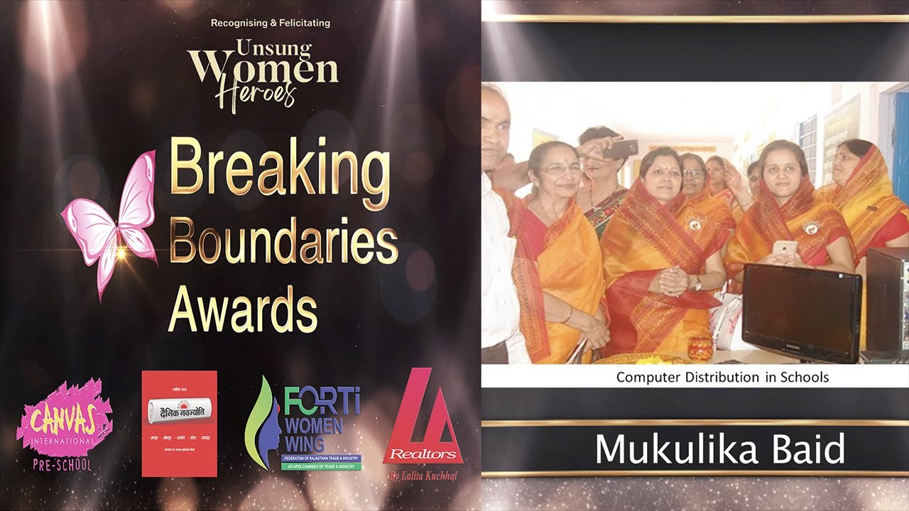 Download Meet Mukulika Baid, her story is an inspiration to many....