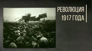 Как казахи приняли революцию 1917 года? Дорога людей