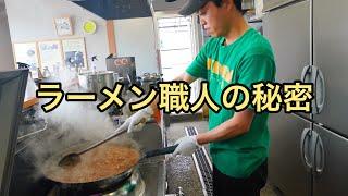 【厨房潜入】ラーメン職人の朝の仕込み・開店準備と営業風景の裏側を公開【密着取材】
