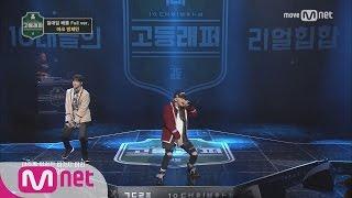 School Rapper [풀버전] 마크 vs 방재민 @ 1vs1 배틀 full ver. 170324 EP.7