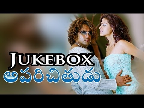 Aparichithudu Telugu Movie || Full Songs Jukebox || Vikram, Sadha