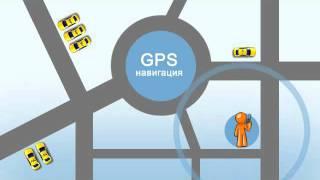 видео Технические хитрости для обмана в такси