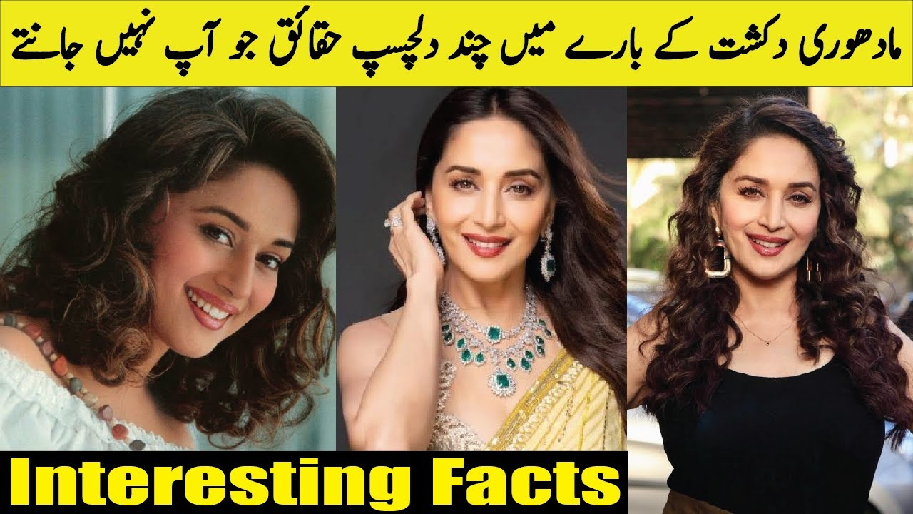 Download 15 Unknown Facts about Madhuri Dixit | Madhuri Dixit Biography and Lifestyle