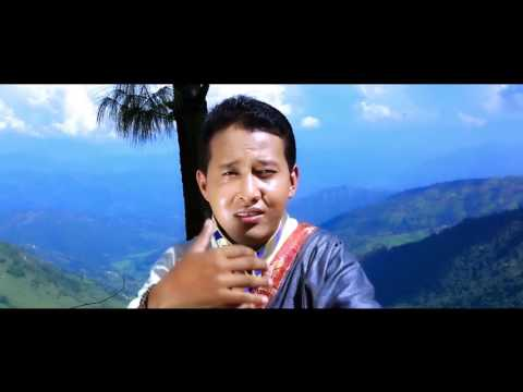 सिँगो देशमा बाँच्न पाउँ  Singo Desh Ma Bachna paun