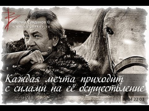 Сундаков В.В. Избранное.