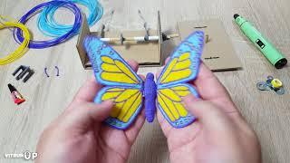 как нарисовать летающую бабочку 3D Ручкой