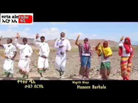 Afar Music 2017 husen Ali barahle firuk asallam qaleykum 💿