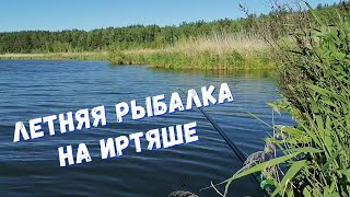 Летняя рыбалка на озере Иртяш